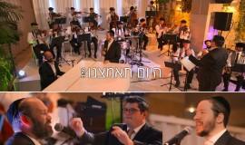 יונתן רזאל שלומי גרטנר המנגנים