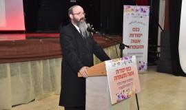 הרב הראשי לפתח תקווה, הגאון הרב מיכה הלוי