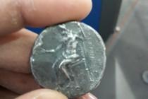 המטבע שנמצאה