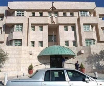 שגרירות ישראל בירדן