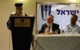 הראשון לציון בנאומו. לצידו, הגאון הרב דוד שפירא, רב שכונת בית הכרם