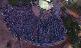 אלעד אמפי קהל