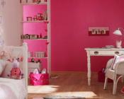 חדר ילדים, עיצוב
