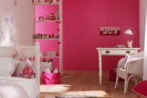 חדר ילדים • אילוסטרציה