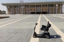נכה, כסא גלגלים