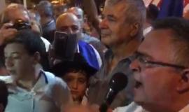 """ביטן בהפגנה במוצ""""ש"""