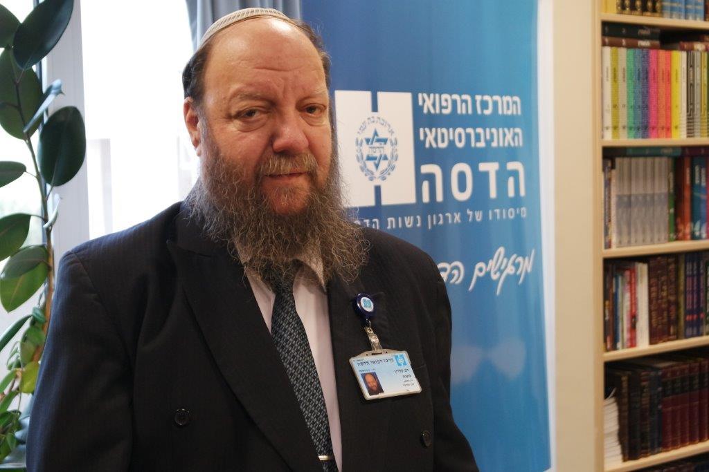 הרב קליין