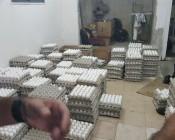 ביצים לא מפוקחות
