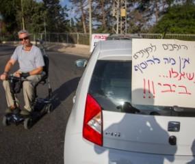 מחאת הנכים רכב כסא גלגלים כביש