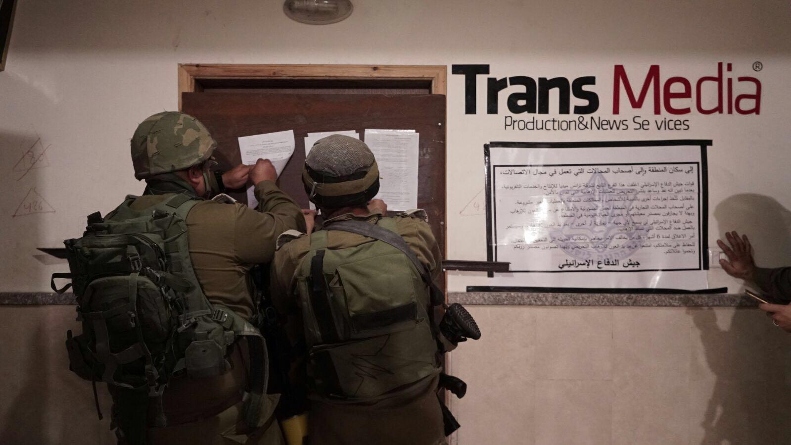 """החיילי סוגרים את """"טרנס מדיה"""""""