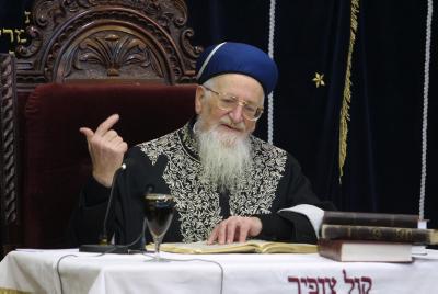 "מרן הראשון לציון, הגאון רבי מרדכי אליהו זיע""א"