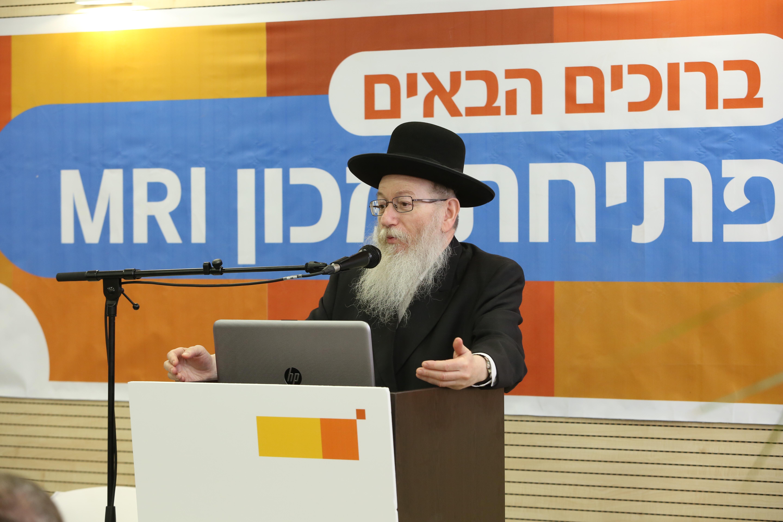 שר הבריאות הרב יעקב ליצמן נושא דברים