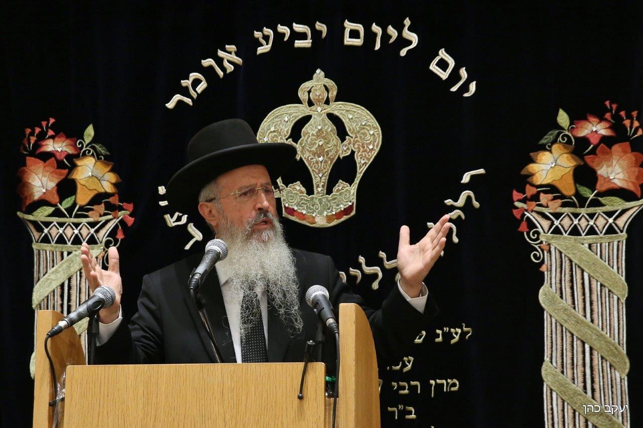 "הגאון רבי אברהם יוסף שליט""א נושא דברים"