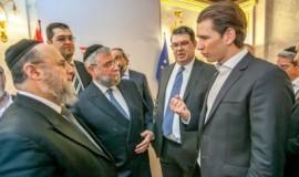 """קנצלר אוסטריה הנבחר עם הגר""""פ גולדשמידט בכינוס ועידת רבני אירופה"""