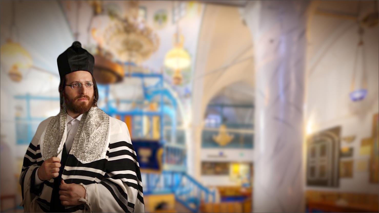 החזן יעקב יצחק רוזנפלד