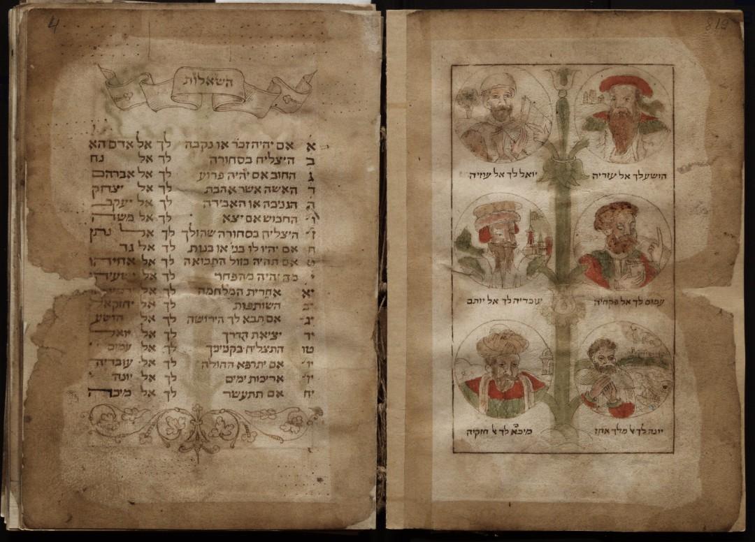 חומש עם ניקוד וטעמי מקרא, ספרד המאה ה-15
