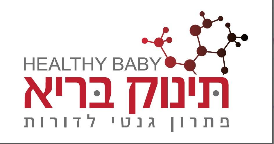לוגו תינוק בריא