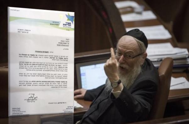 ליצמן ומכתב ההתפטרות
