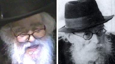 """מרנן בעל החזון אי""""ש ובעל האבי עזרי זיע""""א"""