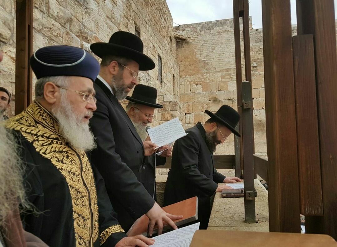 הרבנים הראשיים כותל