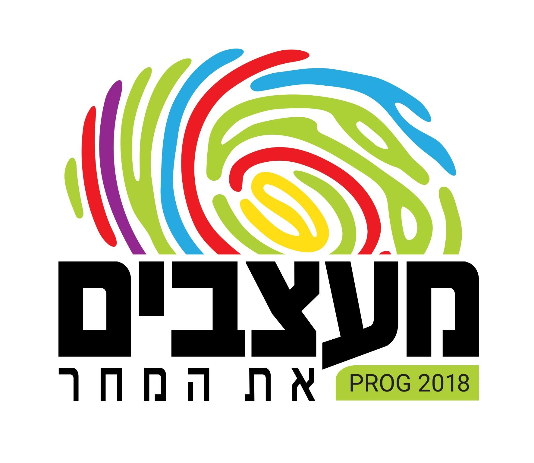 לוגו הכנס