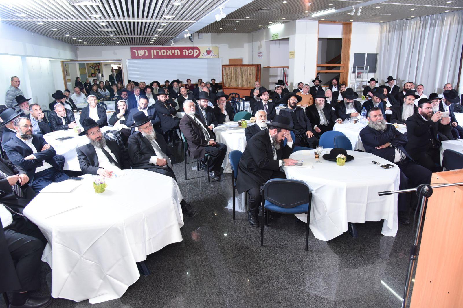 הרבנים בכינוס