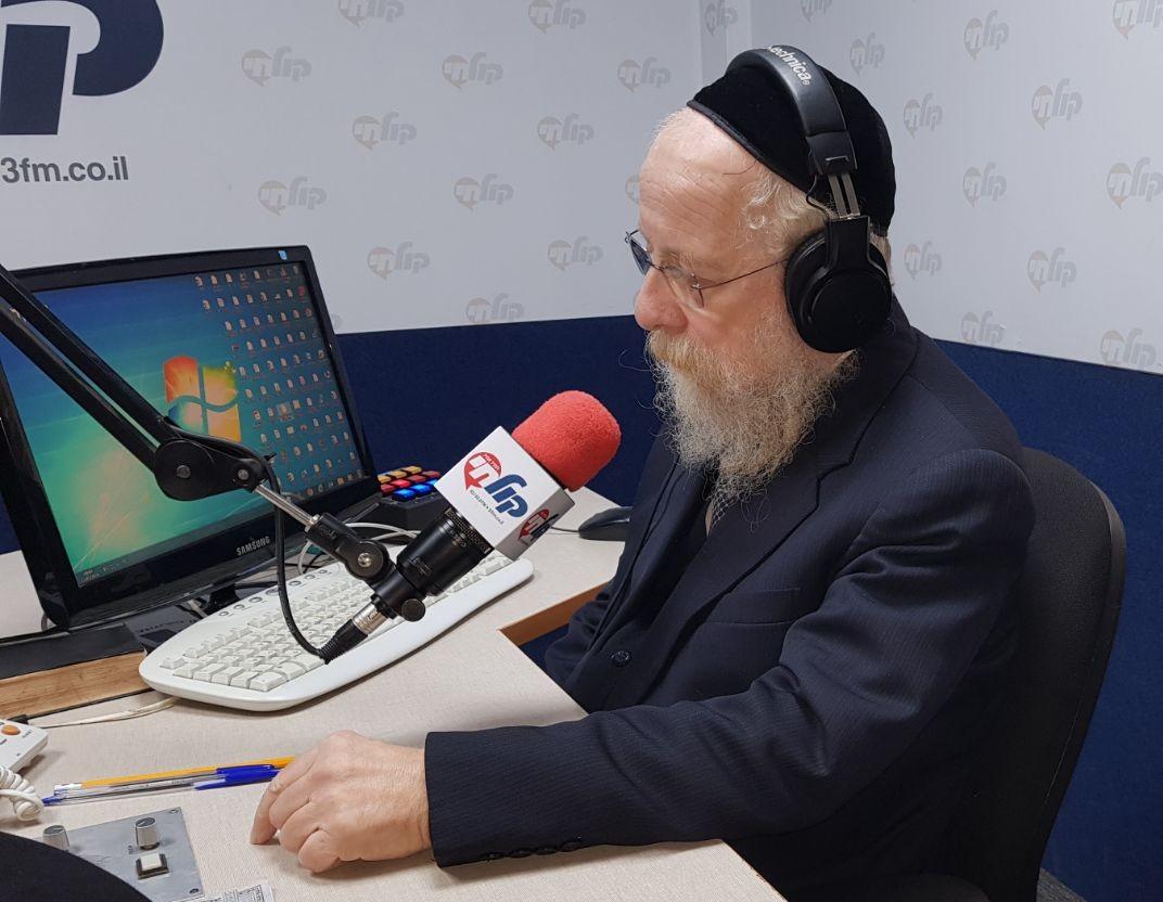 הרב יצחק רוזנגרטן