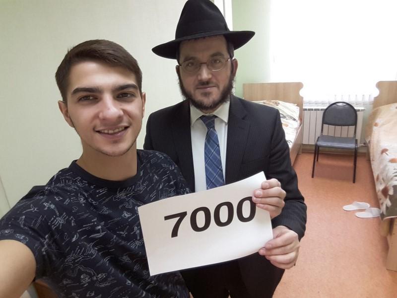 המוהל והנימול ה-7,000