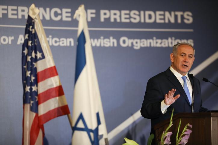ראש הממשלה, בהופעה בפני ועידת הנשיאים בירושלים