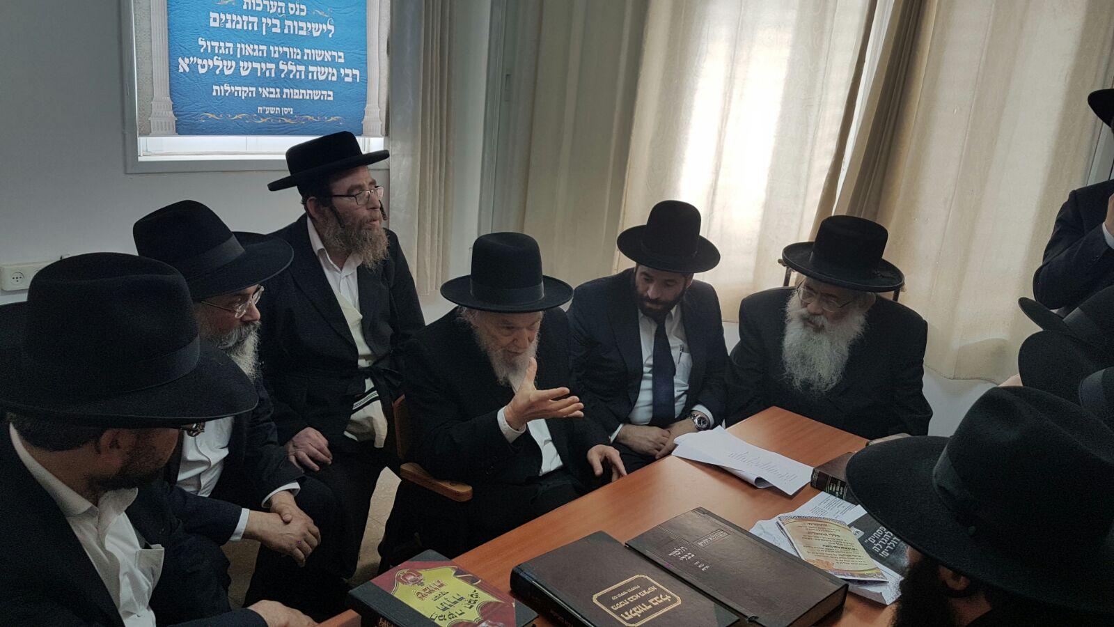 הרבנים