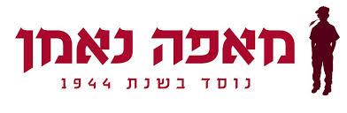 לוגו נאמן