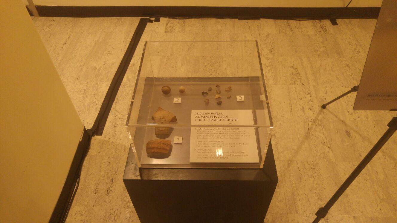 מיצג בתערוכה