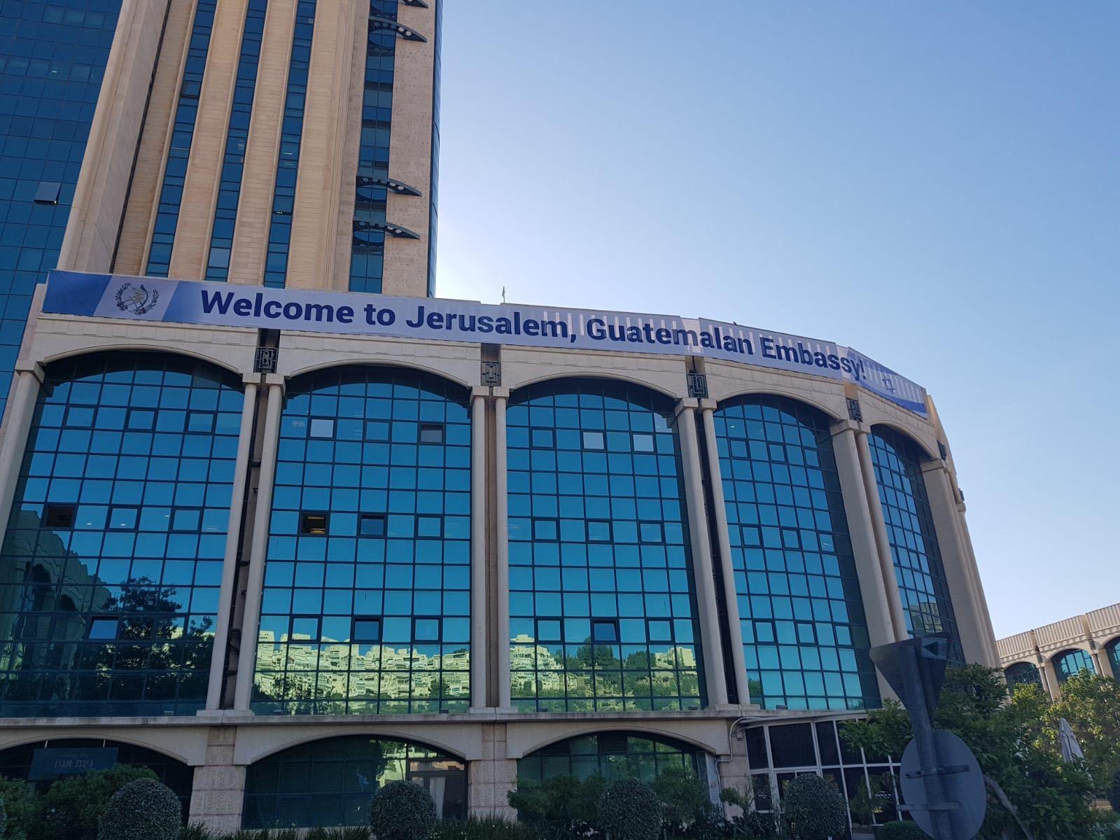 בניין שגרירות גואטמלה בירושלים