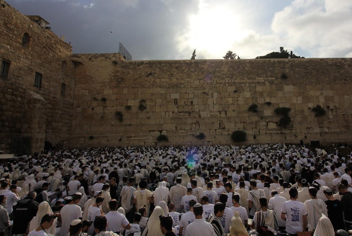 יום ירושלים כותל