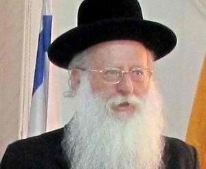 """הרב נתן יהודה אורטנר זצוק""""ל"""