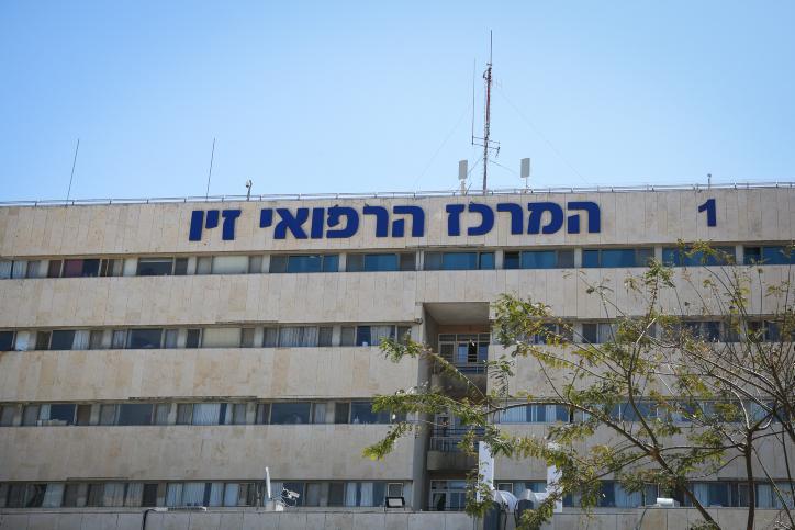 בית החולים זיו | אילוסטרציה