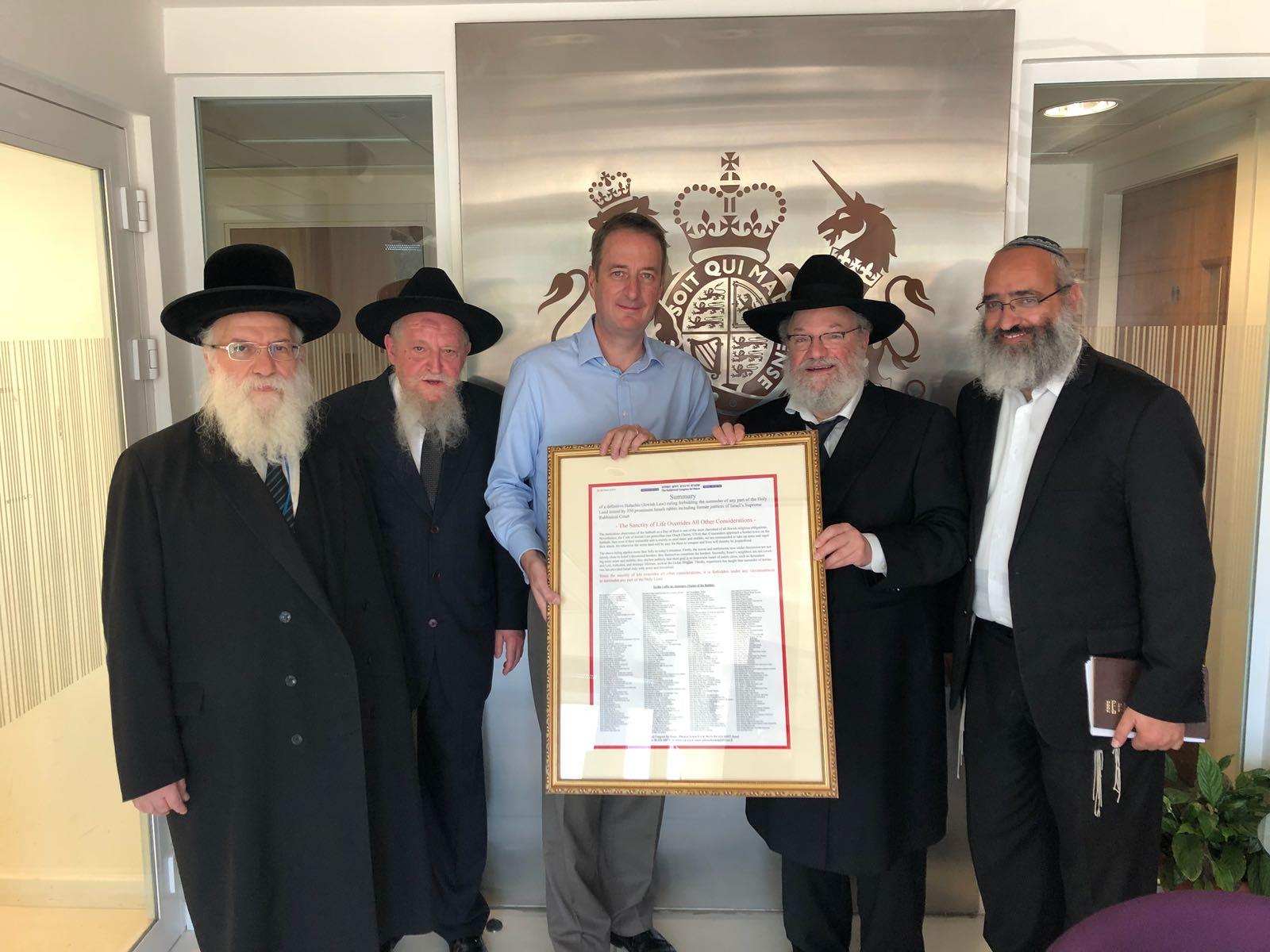 הרבנים והשגריר