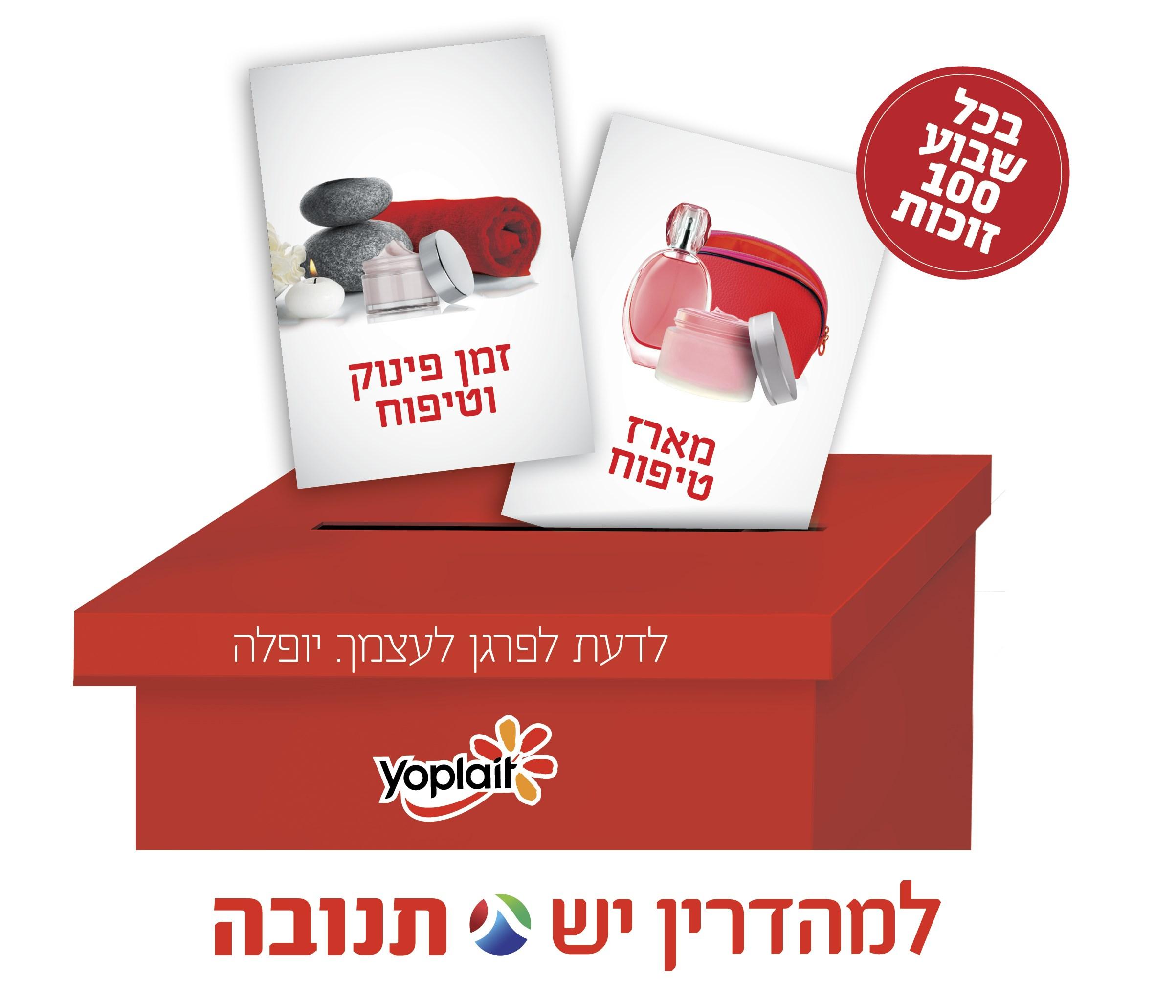 16_yachaz