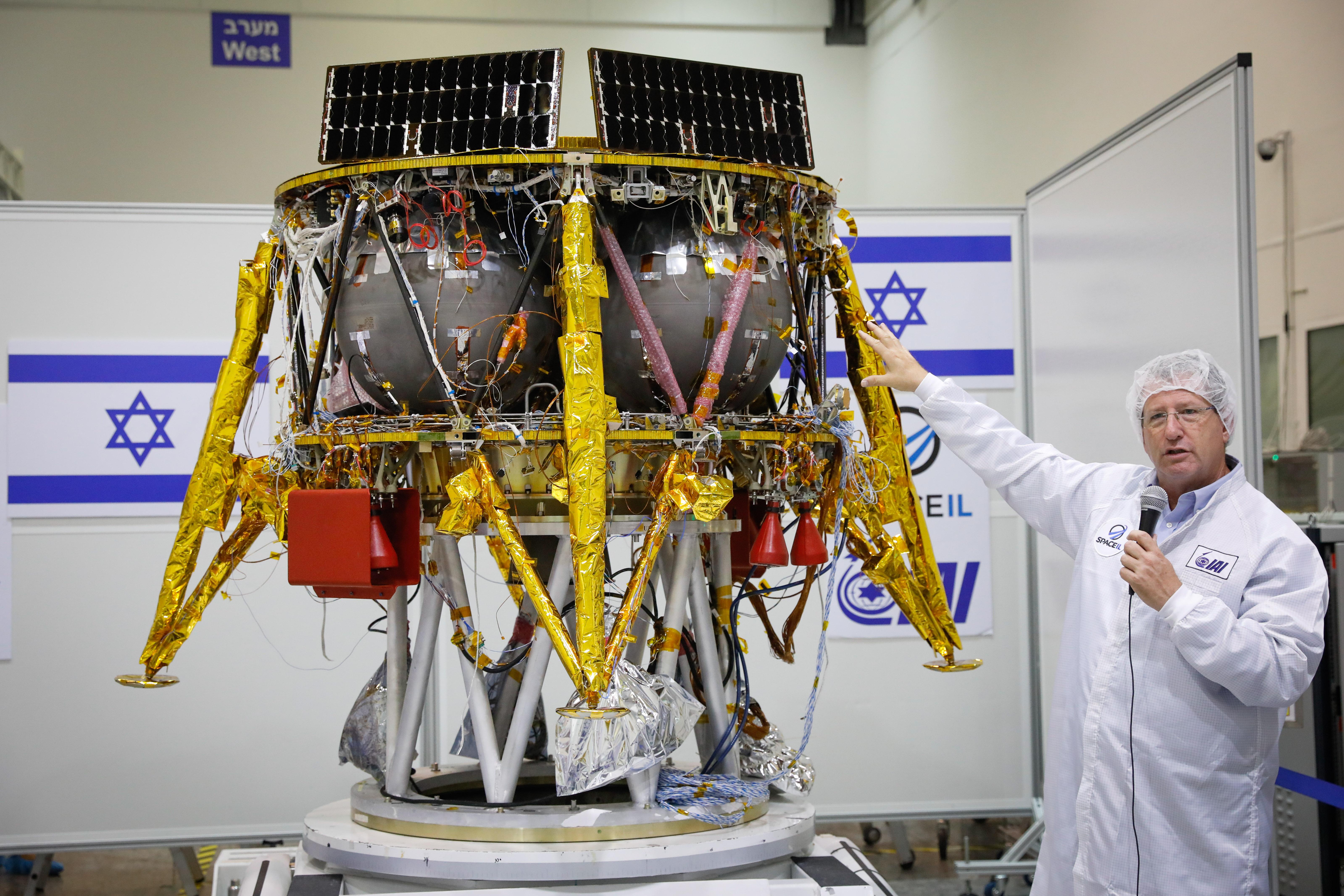 החללית הישראלית הראשונה בהיסטוריה. צילום פלאש 90