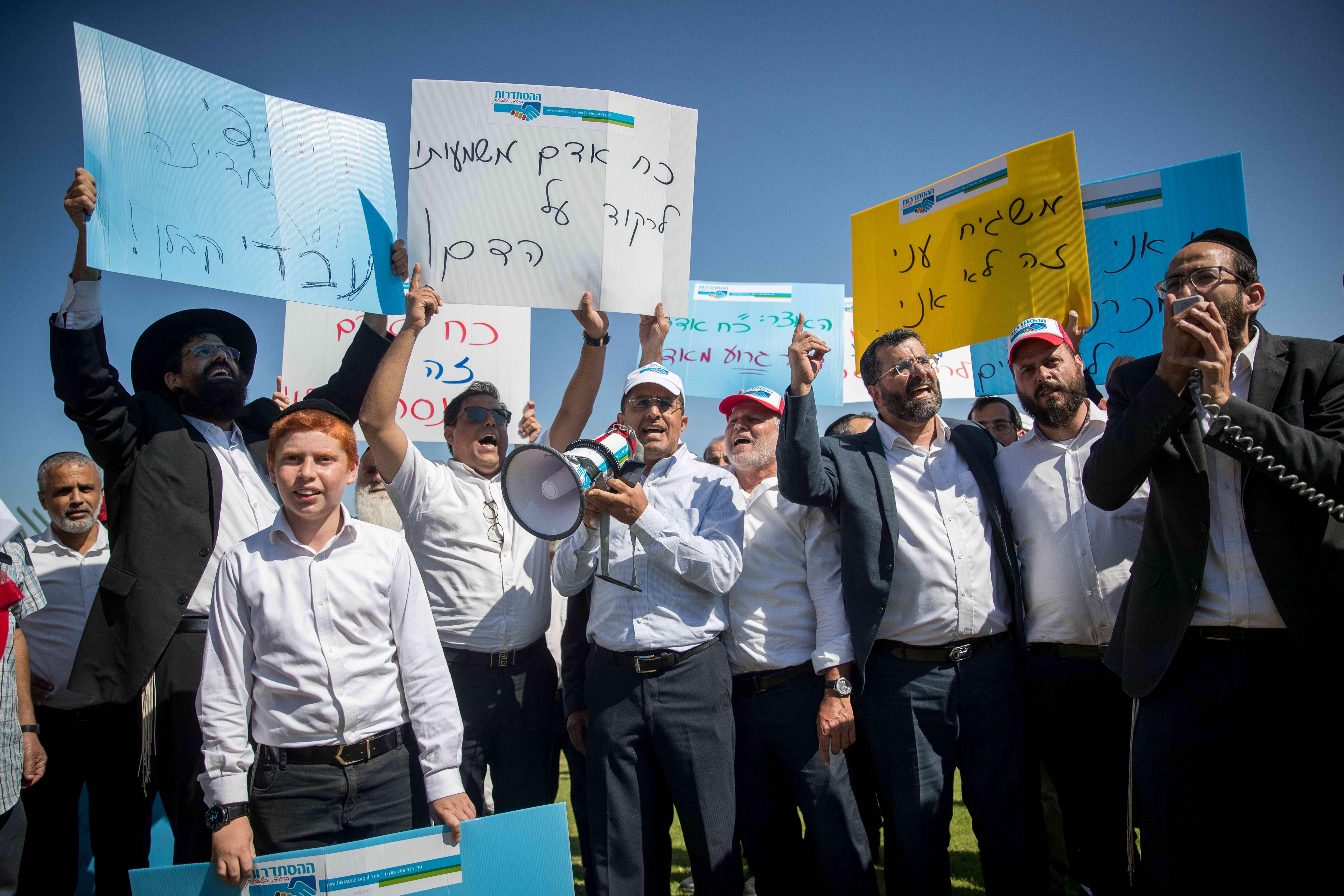 מאבק חברתי, ההפגנה היום. צילום פלאש 90