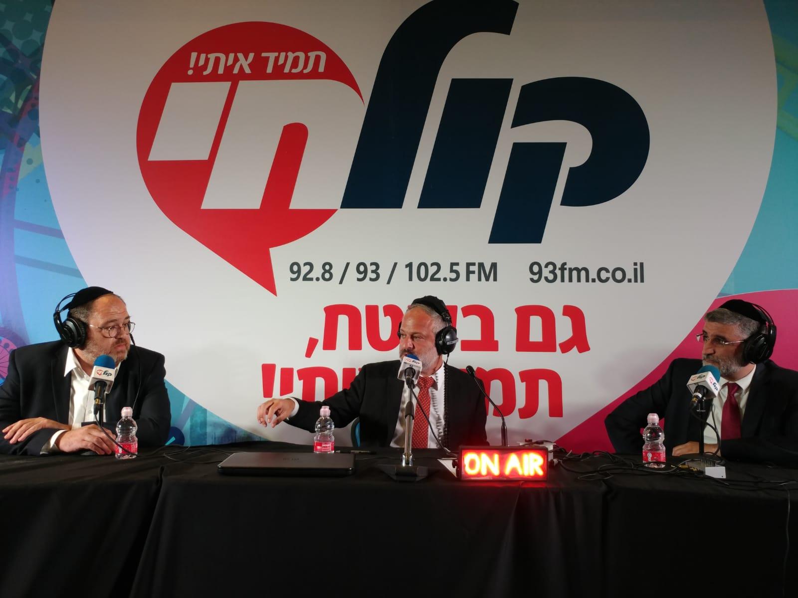 בצלאל ברנר כהן חיים