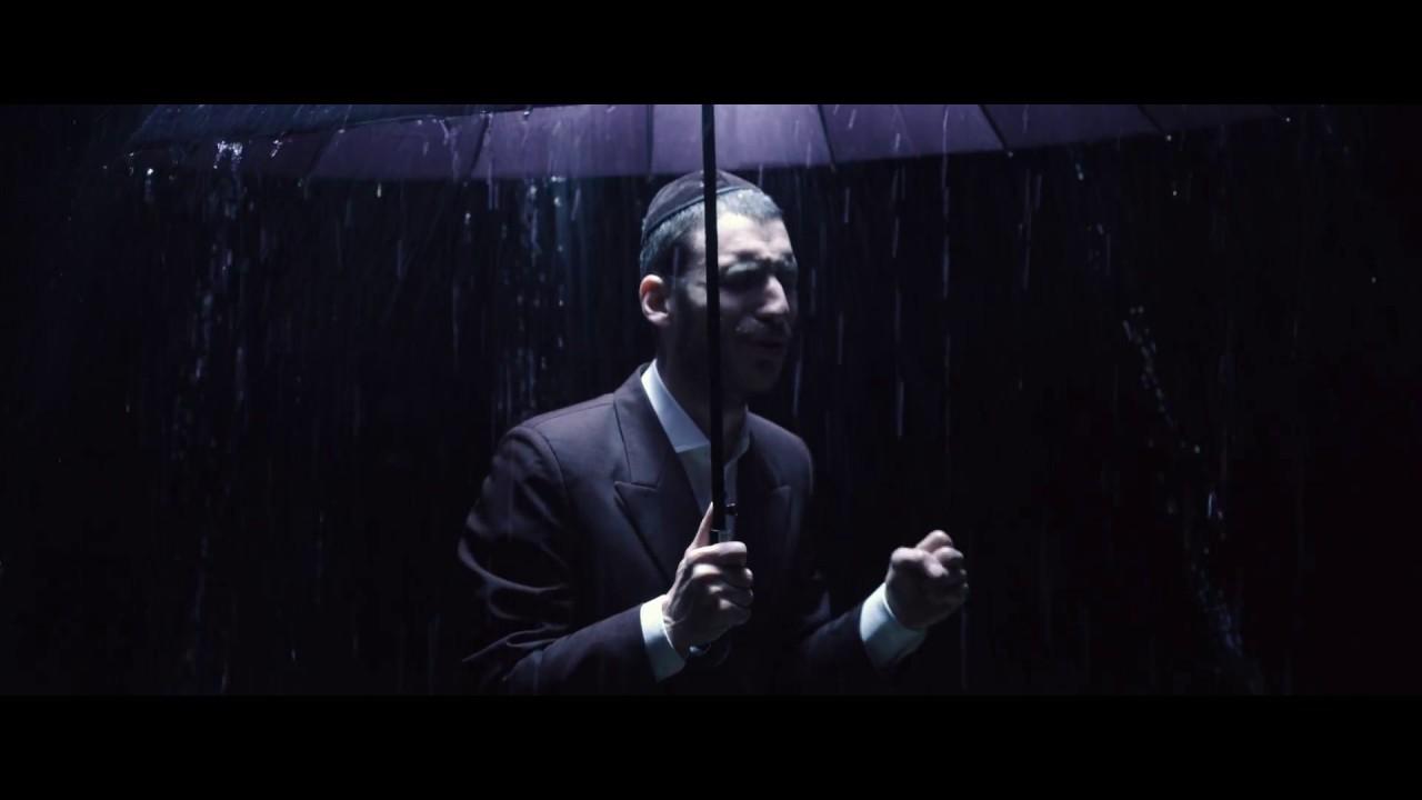מאיעס בגשם
