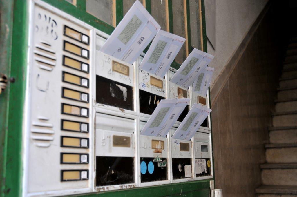 מעטפות בתיבת הדואר צילום סופיה גורדון פלאש 90