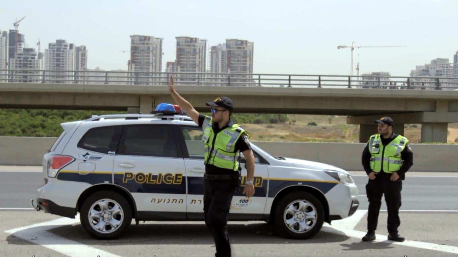 שוטרי תנועה