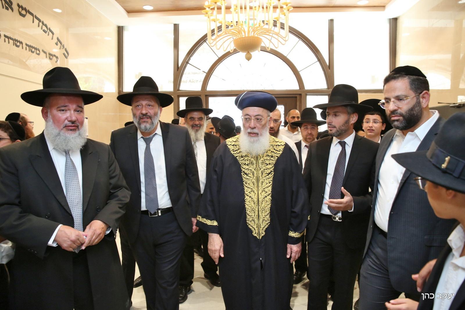 """מרן הראשון לציון ורבה של ירושלים הגר""""ש עמאר"""