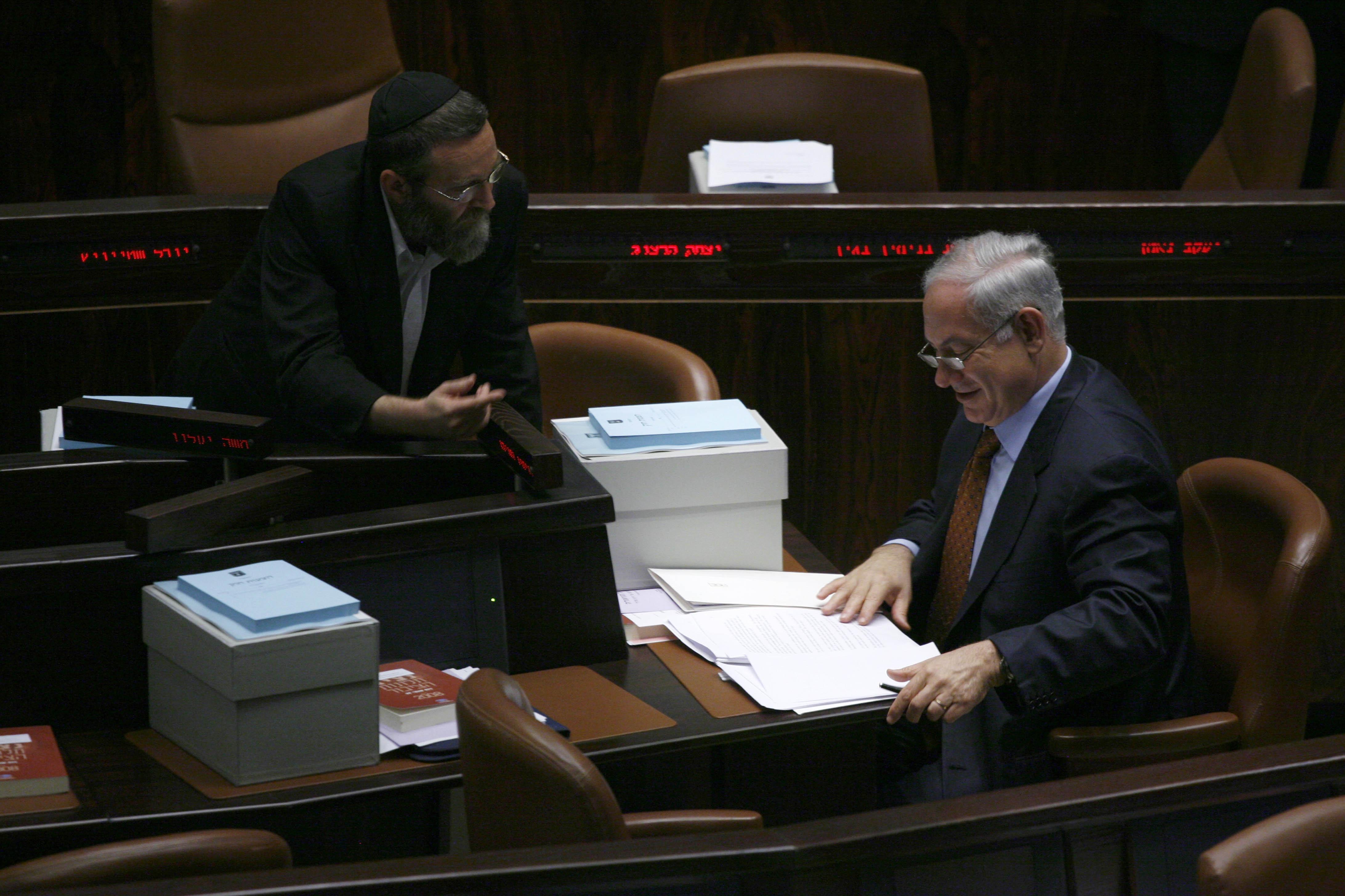 """ח""""כ גפני וראש הממשלה"""