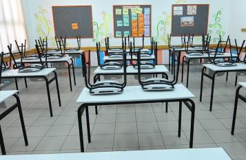 כיתת לימוד | אילוסטרציה