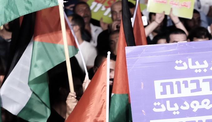 הפגנה ערבים פלסטין