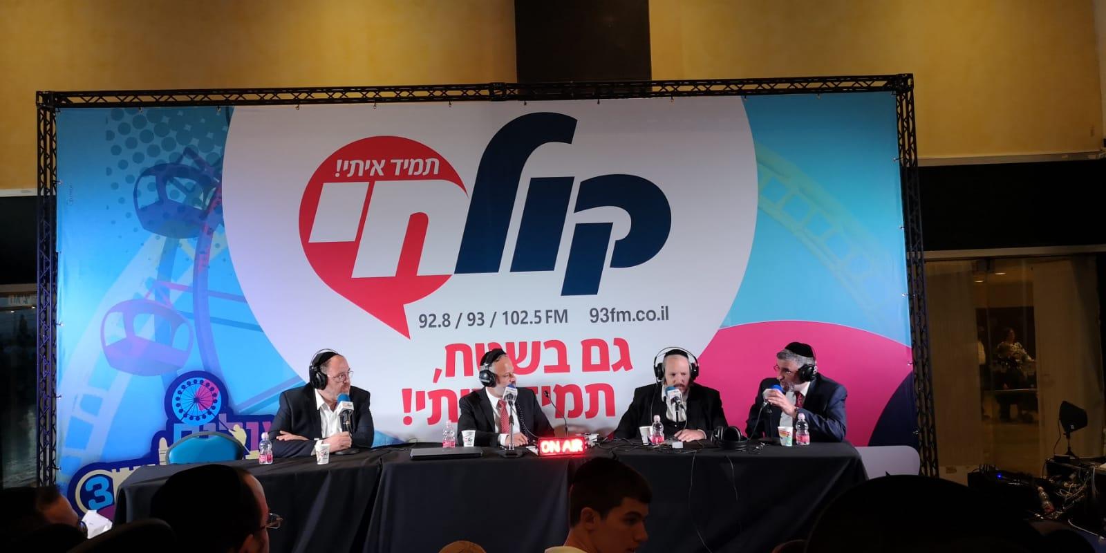 מאיר רובינשטיין, חיים כהן, יצחק ברנר ובצלאל קאהן באולפן קול חי בבניני האומה