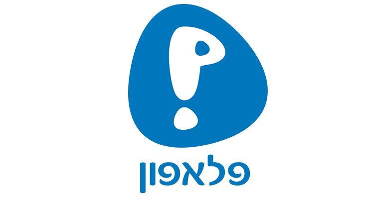 סמליל חברת 'פלאפון'